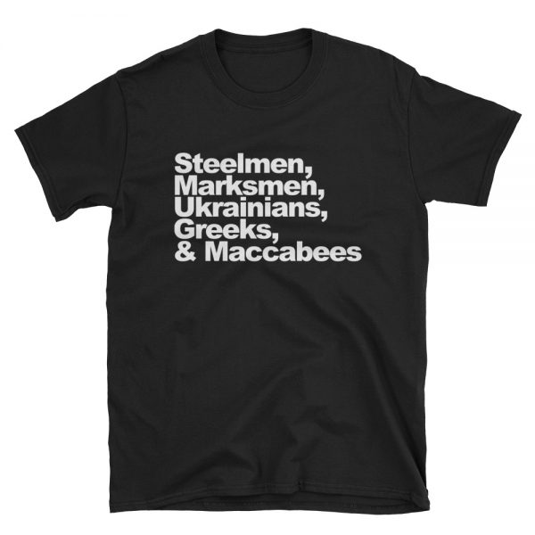 US Soccer National Champions Shirt - Bethlehem Steel, Fall River Marksmen, Ukrainian Nationals, Greek Americans, Maccabee AC